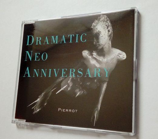 Pierrot - Dramatic Neo Anniversary CD, Jrock,visual kei,manga,Japonia