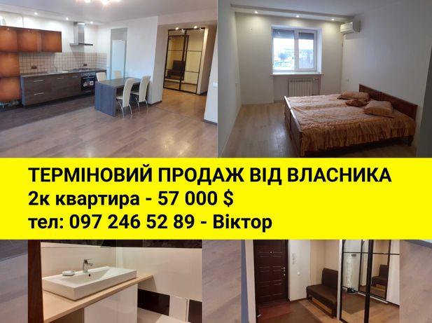 Продам 2к квартиру, 70 кв, район Боженка, вул. Європейська