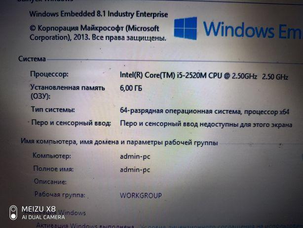 Ноутбук Asus X54c Iintel I5-2520m 6gb