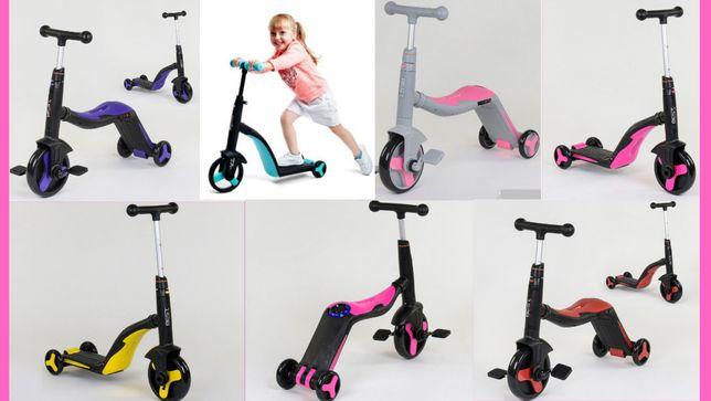 Дитячий велосипед / трансформер / 3в1> самокат, беговел Best Scooter