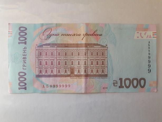 Продам купюру 1000 грн с очень красивым номером
