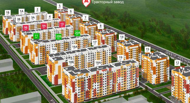 Продам 3 квартиру в новострое ЖК Мира 2 метро ХТЗ S5