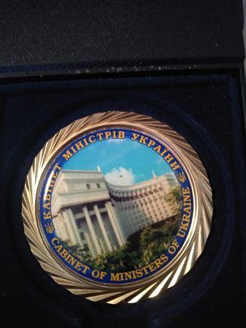 Медаль кабинет министров