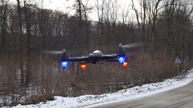 Квадрокоптер Hubsan X4 H501C с HD камерой
