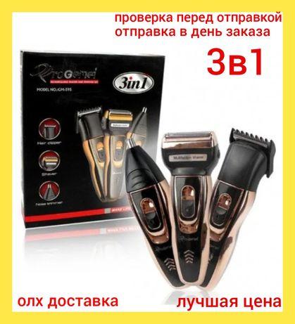 Тример бритва для стрижки волос и бороды geemy 595 3в1 , трімер