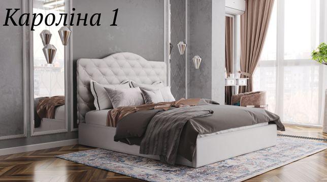 Ліжко мяке,ліжко тканина,ліжко з підйомним механізмом,кровать,Кароліна