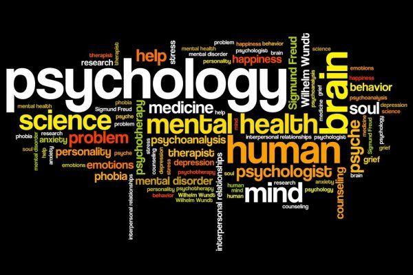 Психолог безкоштовно