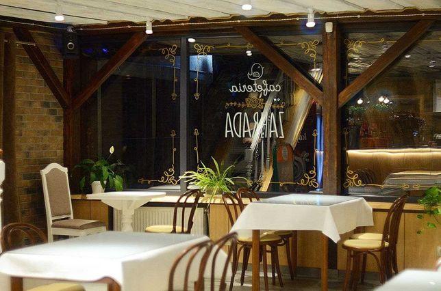 Продаю действующий бизнес (кафе в центральной части Ужгорода)