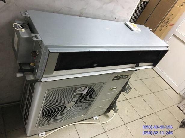 Канальный кондиционер McQuay M5CC025CR (до 80м2) сборка Малайзия