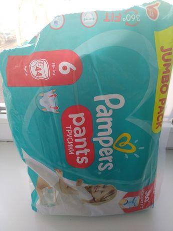 Подгузники Pampers pants 6 памперс підгузники 30 штук