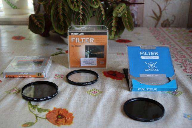 Zestaw Filtrów 67 mm : Cir-PL-UV, gwiazdka x 6, IR-720, etui - polecam