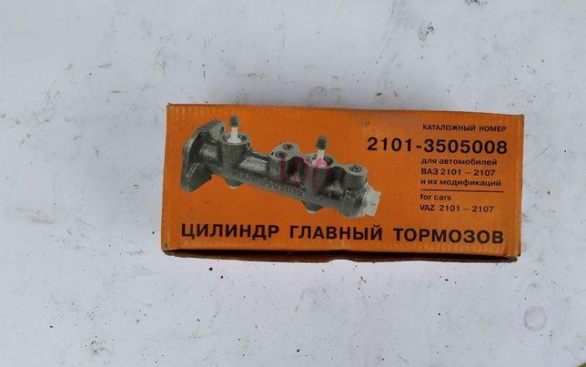 Главный тормозной цилиндр 2101 Брик-Базальт