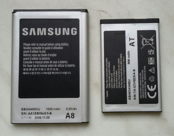 Bateria samsung ab403450bu