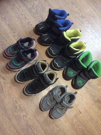 Отдам зимнюю обувь