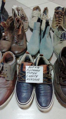 Продам секонд мужские ботинки