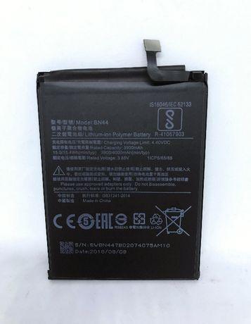 Bateria original para Xiaomi Redmi 5 Plus (Redmi Note 5) - BN44 - Nova