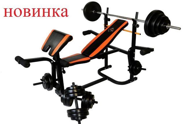 Скамья Для Жима WCG 0020+Приставка Стотта+Набор 60 кг