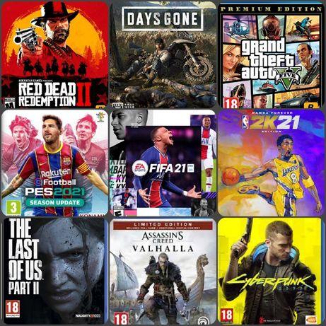 Игры для PS4 и PS5. Лучшие цены! Огромный выбор!