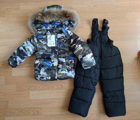 Зимний комплект Moncler комбинезон