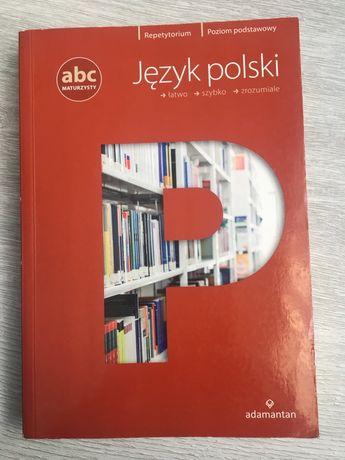 Język polski - abc maturzysty (repetytorium maturalne)