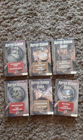 Колекція книжок Артур Конан Дойл