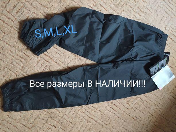 Crivit-Германия- дождевик мужские штаны,штормовики,чоловічі,S,M,L/XL