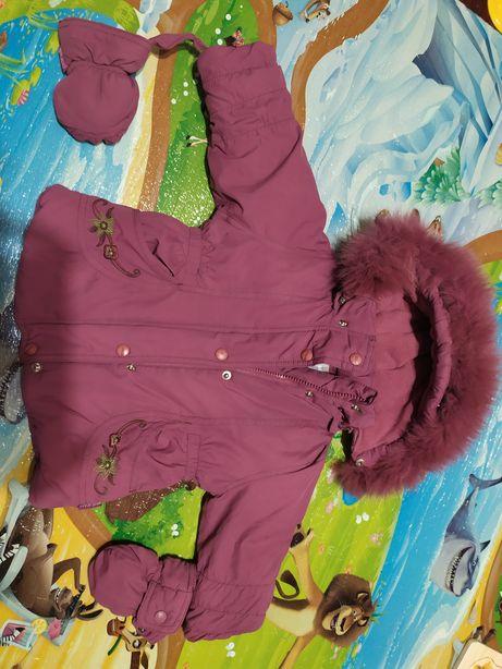 Продам зимний костюм bellemi