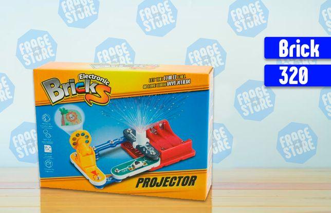 Конструктор - светильник Brick electro 320. Ночник с проектором!