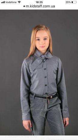 Рубашка в школу Mone, 134 p