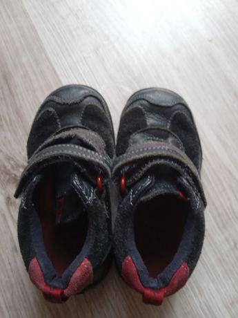 Buty dziecięce:)