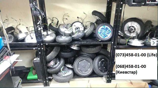 Мотор колеса для гиробордов, моторколесо ninebot, электроколесо.