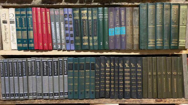 Продам книги, много томов