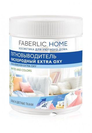 Tlenowy odplamiacz Extra Oxy 500 g FABERLIC