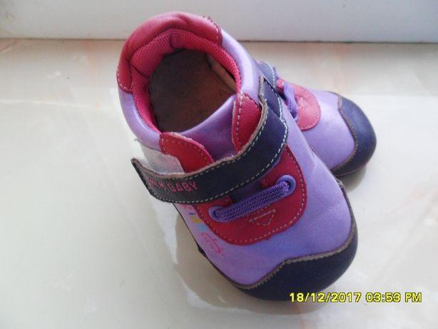 кожаные кроссовки на 1 год