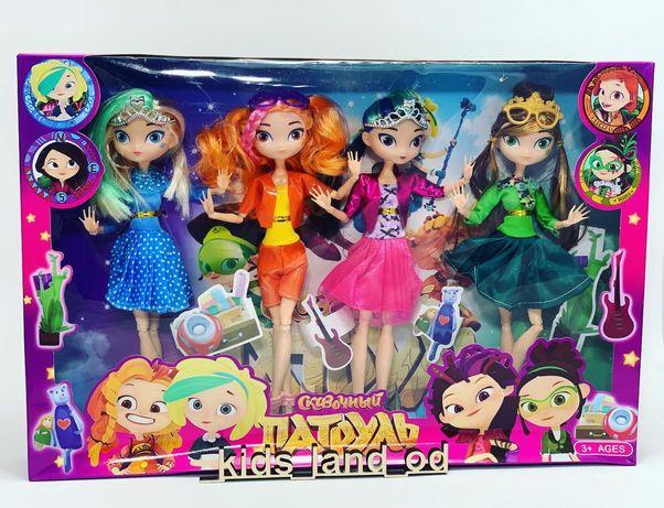 Сказочный патруль , 4 куклы !!!