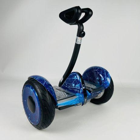 Гироскутер Segway miniLITE Ninebot mini Космос (САМОВЫВОЗ КИЕВ)