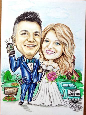 Karykatura ślubna, podziękowanie dla rodziców i świadków !!!