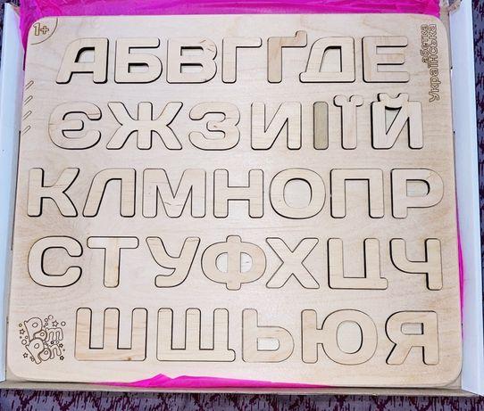 Українська абетка, сортер