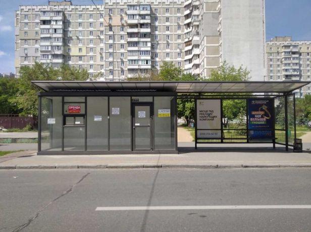 Остановочный комплекс на ул. Архитектора Вербицкого, 19 (Харьковский)