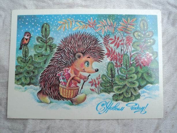 открытка СССР Жебелева 1987 С новым годом Еж ежик Птица