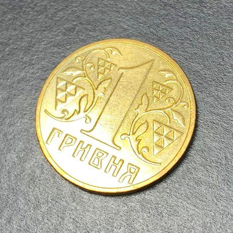 Монета 1 Гривна, 1 Гривня, Отличное состояние, UNC! Штемпельный блеск!