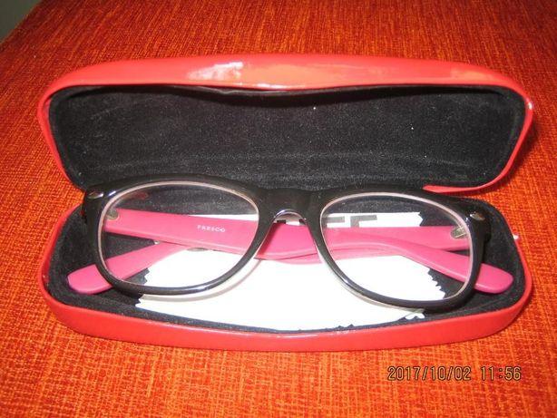okulary dziewczęce