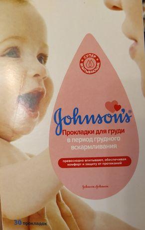 Прокладки для груди Johnson's Baby 20 шт