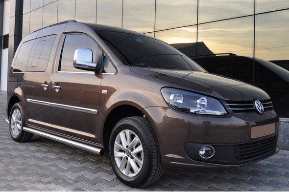 Боковые трубы Volkswagen Caddy 2010-2015 гг.
