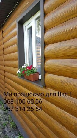 Блок-хаус для фасаду, імітація дерева, фальш-брус, металевий блок-хаус