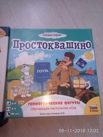 """Настольная игра """"Простоквашино"""" геометрия"""