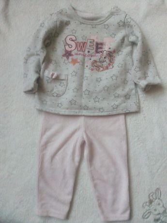 86 dres ergee spodnie różowe bluza szara komplet