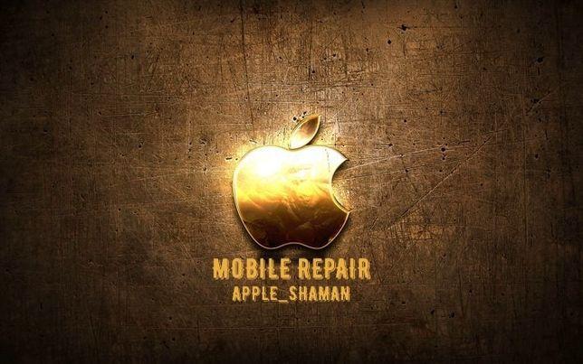 Ремонт телефонов / Apple / Android /