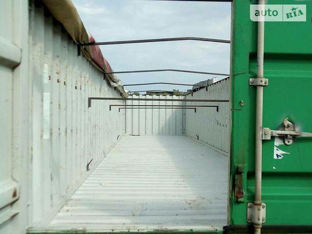 продам контейнер зерновоз