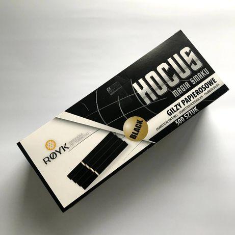 Гильзы сигаретные / Гильзы для сигарет HOCUS BLACK